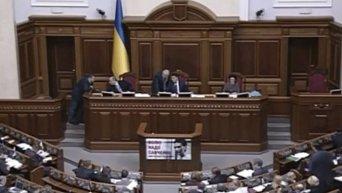 Обсуждение в Раде заявления о вооруженной агрессии РФ против Украины