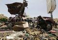 Число жертв эскалации конфликта в Йемене достигло с конца марта 944 человек, еще 3487 ранены.