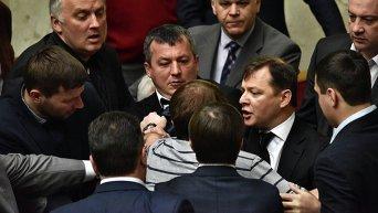 Потасовка в Верховной Раде 22 апреля 2015 года