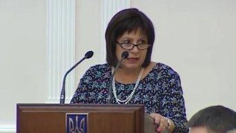 Наталия Яресько о визите миссии МВФ в Украину