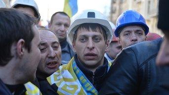 Акция протестов шахтеров в Киеве 22 апреля 2015 года