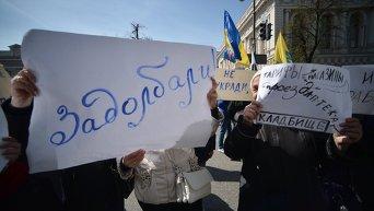 Акция протеста против Кличко и высоких тарифов в Киеве