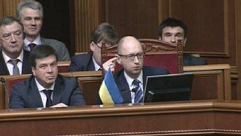 Яценюк комментирует свою возможную отставку