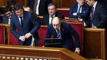 Заседание Рады 24 апреля 2015 года