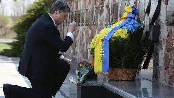 Визит президента Петра Порошенко на Чернобыльскую АЭС