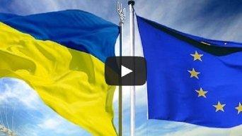 Онлайн-трансляция саммита ЕС в Киеве