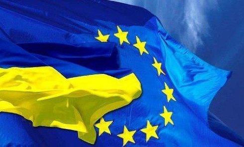 Флаги Украины и ЕС