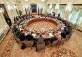 Заседание саммита Украина-ЕС