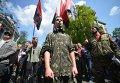 Пикет Правого сектора под АП в Киеве