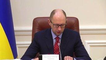 Яценюк о взыскании долгов компании Ostchem в пользу Нафтогаза