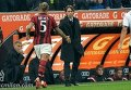ФК Милан. Филиппо Индзаги. Архивное фото