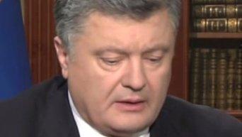 Петр Порошенко о реформе судебной системы