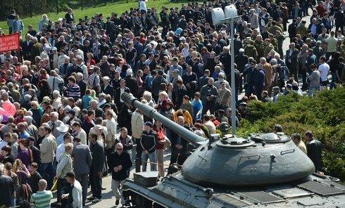 Участники митинга КПУ в Киеве, 1 мая 2015 года