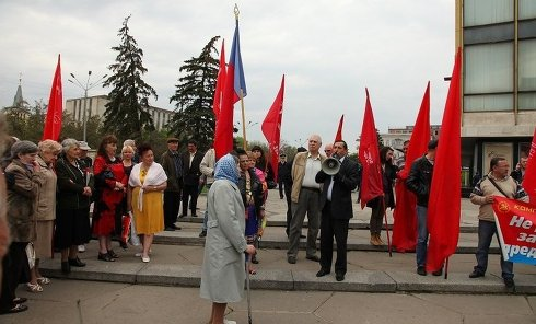 Митинг 1 мая в Днепропетровске