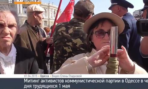 Митинг КПУ в Одессе