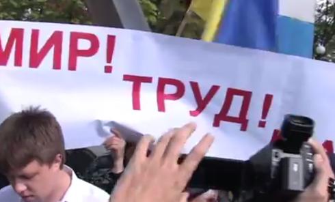 Первомайские стычки в Харькове