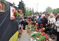 Годовщина трагедии в Одессе