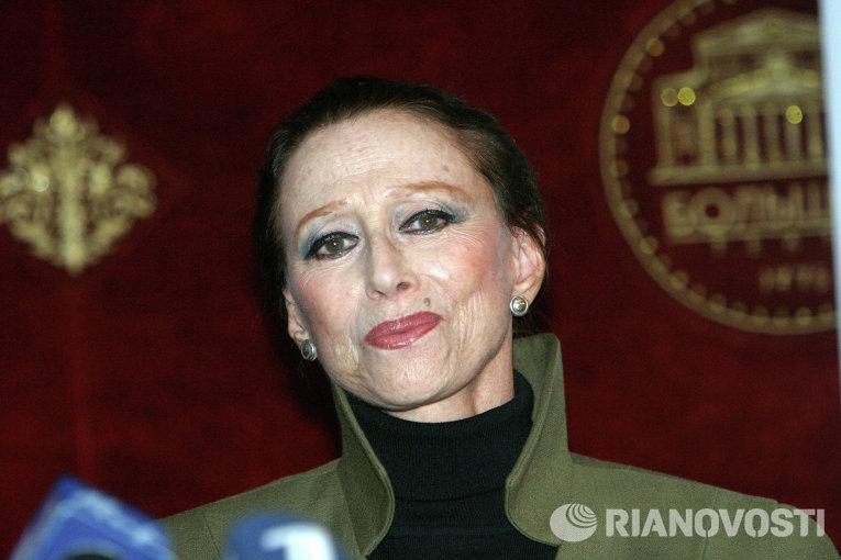 М.Плисецкая