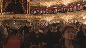 Большой театр почтил память Майи Плисецкой. Видео