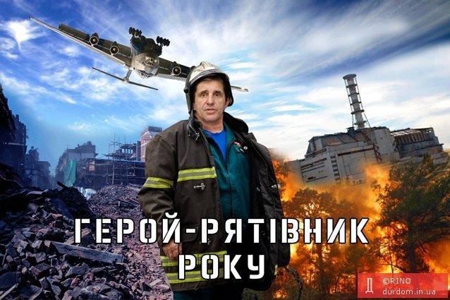 """Один из главарей """"ДНР"""" Басурин подтвердил свою причастность к ликвидации Гиви, - Шкиряк - Цензор.НЕТ 8831"""