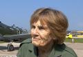 Ветеран Второй мировой войны снова в воздухе