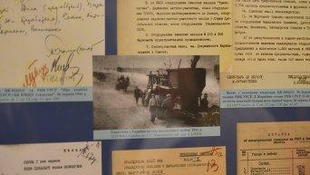 Открытие выставки уникальных документов Национального архивного фонда Украины, посвященной 70-й годовщине Победы над нацизмом в Европе
