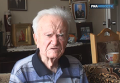 Евгений Березняк, прообраз майора Вихря. Скриншот видео РИА Новости Украина