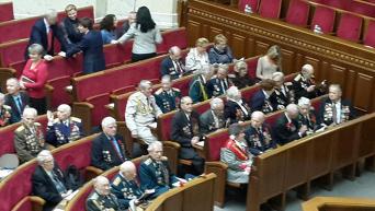 Торжественное заседание Верховной Рады ко Дню памяти и примирения и 70-летию Победы
