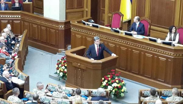 Петр Порошенко на торжественном заседании Рады