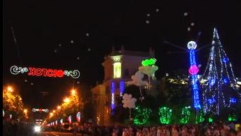 Торжественные мероприятия в Кривом Роге в День Победы. Видео