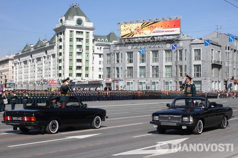 Празднование 70-летия Победы в Великой Отечественной войне 1941-1945 годов в регионах России