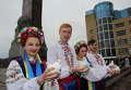 День Победы в Днепропетровске