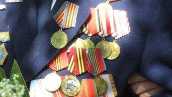 Медали ветерана