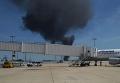 Место падения самолета Airbus A400M в Севилье