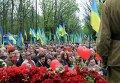 На праздник в Харькове пришли тысячи человек