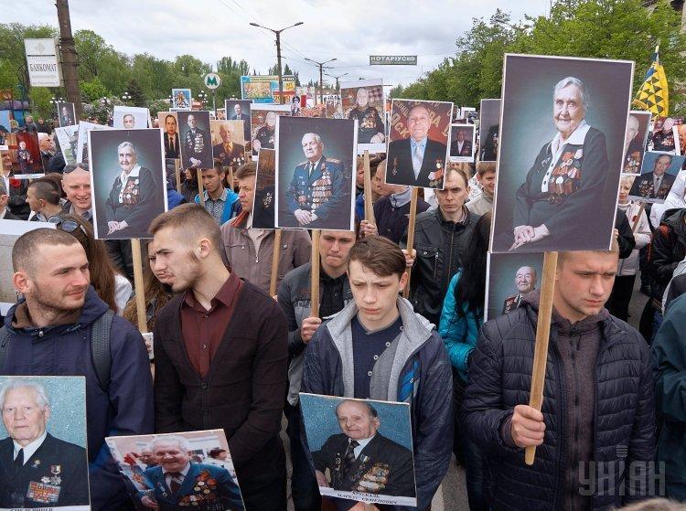 Торжества по случаю 70-летия Победы в Кривом Роге