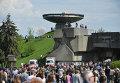 Ситуация в киевском Музее ВОВ в День Победы