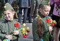 Дети во время торжеств по случаю 70-й годовщины Победы в Хмельницком