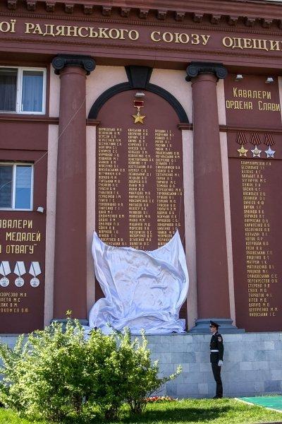 В Одессе на Стене Героев открыты новые имена