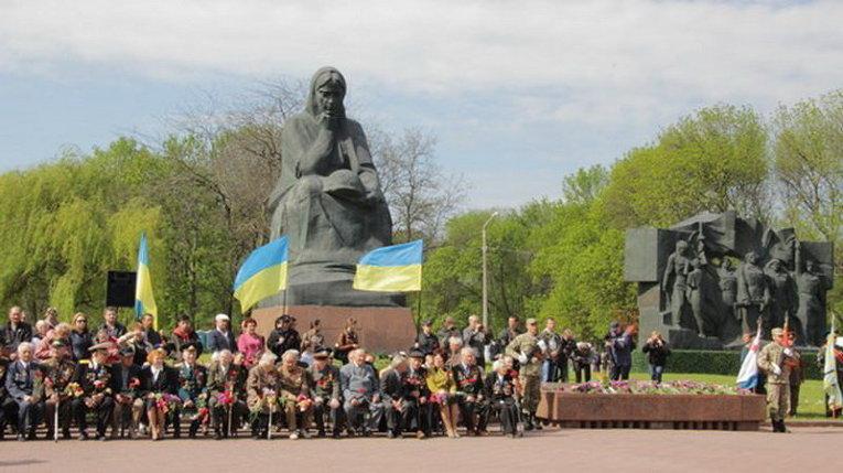 День Победы в Кировограде