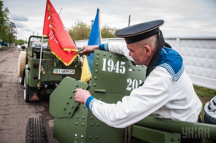 Автопробег, посвященный 70-й годовщине Победы, в Полтаве