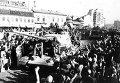 Войска Красной Армии на улицах Бухареста, 1944 год. (Архивные фото)