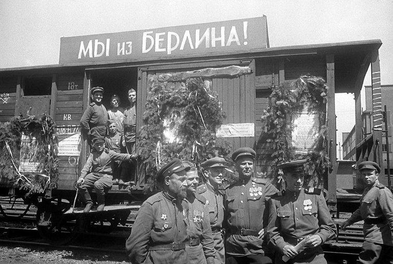 Эшелон Мы из Берлина. (Архивные фото)