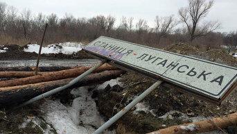 пгт. Станица Луганская в Луганской области Украины. Архивное фото