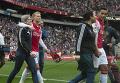 Футболисты Аякса вышли на матч чемпионата Нидерландов вместе с мамами