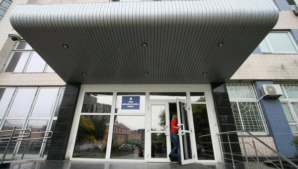 Фонд госимущества утвердил учреждения под приватизацию в следующем году