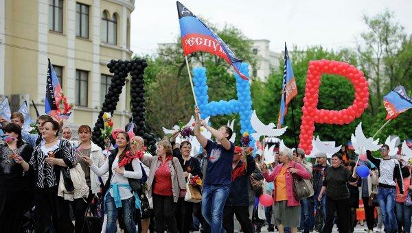 http://rian.com.ua/images/36741/85/367418576.jpg