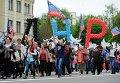 Празднование Дня республики в Донецке