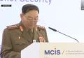 В КНДР из зенитки расстреляли министра обороны. Видео