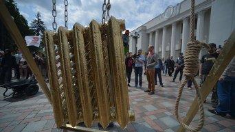 Митинг у Верховной Рады против повышения тарифов ЖКХ